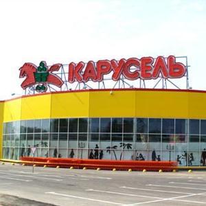 Гипермаркеты Каменского