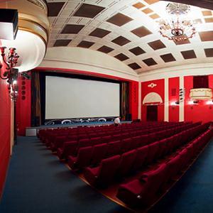 Кинотеатры Каменского