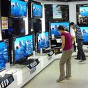 Магазины электроники Каменского