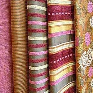 Магазины ткани Каменского