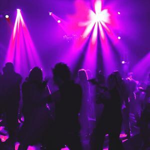 Ночные клубы Каменского