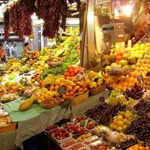 Рынки Каменского