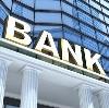 Банки в Каменском