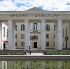 Дворцы и дома культуры в Каменском