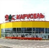 Гипермаркеты в Каменском