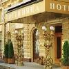 Гостиницы в Каменском