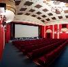 Кинотеатры в Каменском