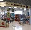 Книжные магазины в Каменском