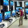 Магазины электроники в Каменском