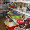 Магазины хозтоваров в Каменском