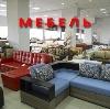 Магазины мебели в Каменском