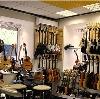 Музыкальные магазины в Каменском