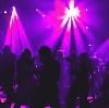 Ночные клубы в Каменском