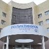 Поликлиники в Каменском
