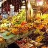Рынки в Каменском