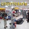 Спортивные магазины в Каменском