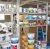 Строительные магазины в Каменском