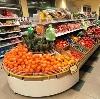 Супермаркеты в Каменском