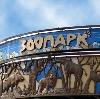 Зоопарки в Каменском