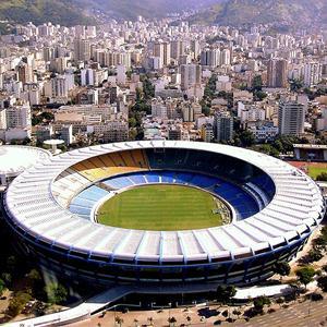 Стадионы Каменского