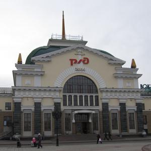 Железнодорожные вокзалы Каменского